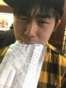成田山1月6