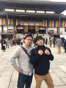 成田山1月15